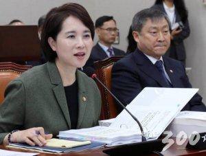 """유은혜 """"청소년 자살예방 모바일 상담, 활용률 높고 효과 있어"""""""