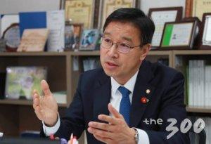 """[300어록]위성곤 """"경기·충청·전남·강원·경남 다…제주도만 없다"""""""