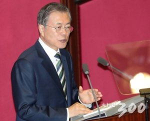 '정시 확대'와 '공수처'…文대통령의 다짐