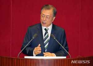 文 '신 공정국가' 선언…집권 후반기 '조국 상처' 극복의지