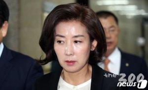 """나경원 """"공수처 29일 상정? 文의장 법률자문 공개하라"""""""""""