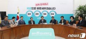 """유승민, '손학규 당비 대납 의혹'에 """"변혁 전체 이름으로 대응"""""""
