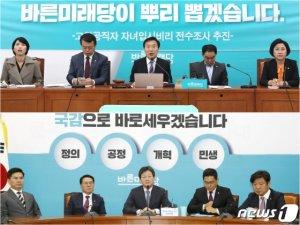 """'돈'으로 싸우는 손학규·유승민…""""당비 대납""""vs""""내 돈으로 냈다"""""""
