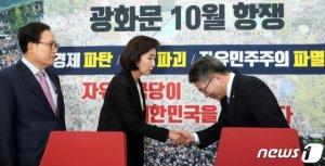 """경찰청장 부른 한국당 """"美대사관 침입 대응 소극적"""""""