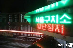 """바른미래 """"정경심 구속, 정의의 여신 박수쳐…이제는 조국"""""""