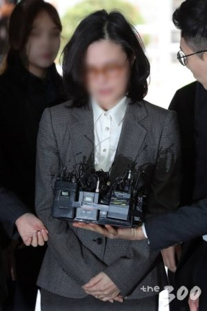 """민평당 """"정경심 구속…법원 결정 존중"""""""