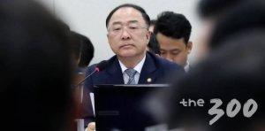 """[국감현장]홍남기 """"추가 재정보다 '있는 재정' 제대로 집행할 것"""""""