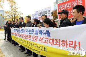 """""""文정권, 김정은에 제물로 바쳐""""…탈북민단체, ICC 제소 추진"""