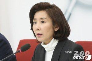 [팩트체크]북한 주민, 귀순 의사 밝히면 우리 국민 된다?