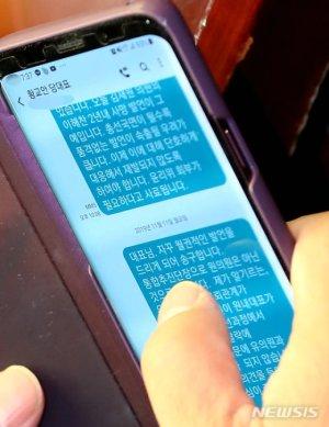 """통합추진단장 원유철 반대 의견에…黃 """"그쪽에서 원유철 원해"""""""