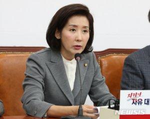 """나경원 """"北선원 추방, 국정조사 불가피…국조 추진할 것"""""""
