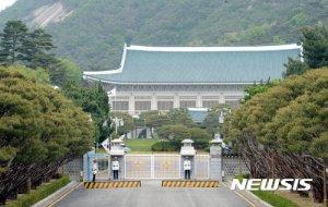 靑, 내일 미세먼지 대응 모의훈련 동참…차량 2부제
