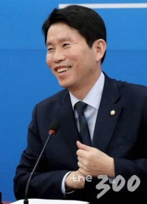 """이인영 """"후배들에 많이 부족…'진퇴' 문제로 해석되지 않길"""""""