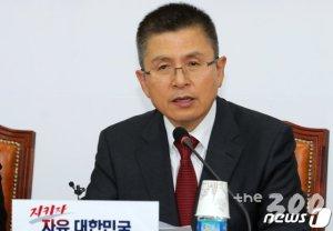 """황교안 """"지소미아 종료 철회 촉구…김세연 불출마는 '충의'"""""""