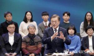 """[국민과의 대화]文 """"조국 임명, 굉장히 송구..檢 개혁은 반드시"""""""