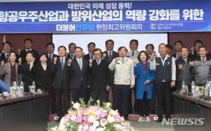 """민주당 """"국산 항공기 자체개발 역량 갖추도록 지원"""""""