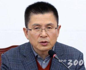 """靑앞 단식 앞둔 황교안 """"시간 없다고 영수회담 거부한 靑, 경고"""""""