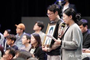 민식이법, 국민도 울었다…靑청원 하루만에 20만명 돌파