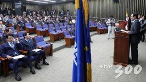 민주당, 본회의 출석률 별도 평가해 패널티 강화