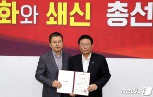 [속보]한국당, 내년 총선 현역 3분의 1 이상 '컷오프'