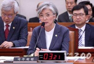 """강경화 """"지소미아 종료, 日 변화 없으면 재고 없다""""(상보)"""