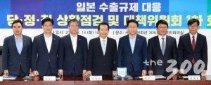 '극일자강' 끝판왕…소부장 특별법 산자소위 의결