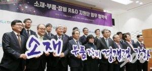 '극일자강' 종합대책…소부장 특별법 산자중기위 통과