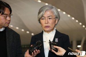 강경화-모테기 오늘 회담…정상회담·징용해법 논의