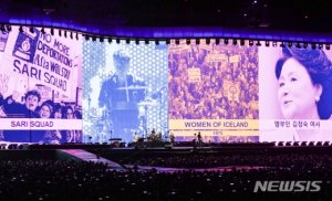 """김정숙 여사, 보노에게 """"U2의 한반도 평화 노래 듣고싶다"""""""
