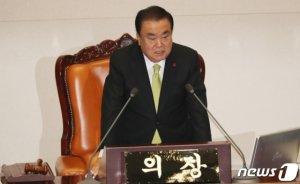 """문희상 """"진실은 언젠가 드러난다""""…본회의서 정약용 '사지론' 언급"""