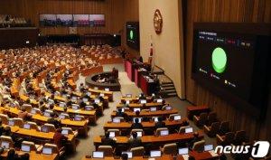 '민식이법'·'하준이법', 국회 본회의 통과(종합)