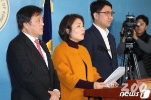 한국당 공천서 '조국형 범죄'·성범죄·아동범죄 부적격 처리키로
