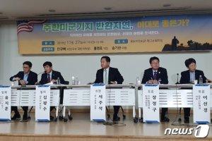 원주·부평·동두천 미군기지 4곳 반환 합의…정화비용 계속 논의