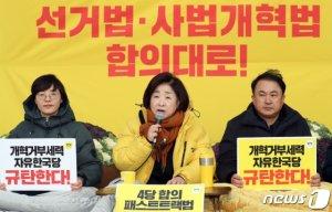정의당 삐지게 한 선거법 잠정합의안은?…'250대50, 연동률 50%, 연동형캡 30석'