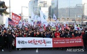 """한국당 """"20만명 이상 집회참석""""…청와대로 가두행진"""