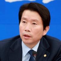 """이인영 """"한국당, 경찰개혁 포함 민생法 2월 국회서 처리하자"""""""