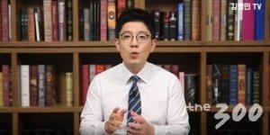 """한국당, 김병민 경희대 교수 영입…""""28세 최연소 구의원 출신"""""""