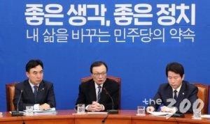 """민주당, 2호 총선공약 """"벤처에 '차등의결권' 제한적 허용""""(종합)"""