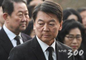 안철수, 오늘 김경율과 대담…작년 '조국 사태' 재언급 할듯