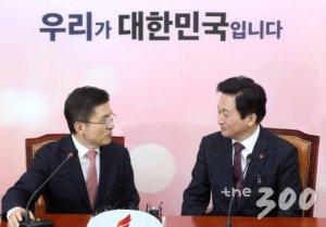 """원희룡, 황교안 면전서 """"집단지도체제""""…황 """"전적으로 공감"""""""