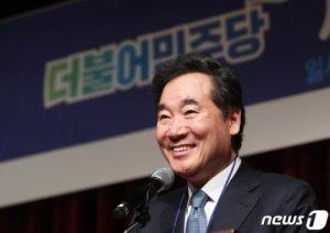 """[속보]'종로' 출마 이낙연 """"민주당 공동선대위원장 맡는다"""""""