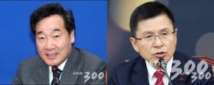 이낙연이 합류한 '종로'의 역사대통령·총리 배출한 '정치1번지'