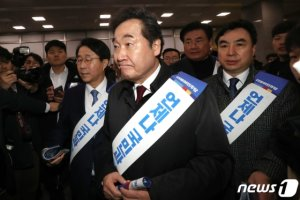 """[일문일답]이낙연 """"종로 출마 영광…황교안과 '신사적 경쟁' 기대"""""""
