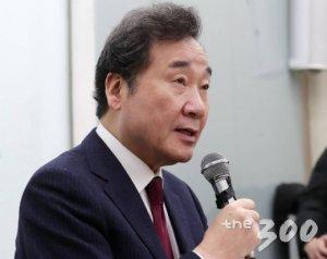 """'공동선대위원장·종로출마' 이낙연 """"큰 영광…黃과 신사적 경쟁""""(종합)"""