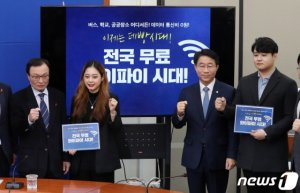 1호 공약  與 '데빵 시대·野 공약 '탈원전' …누가 했을까?
