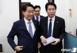 """이번엔 '건강 공약'…與 """"살 빼면 '포인트' 준다"""""""