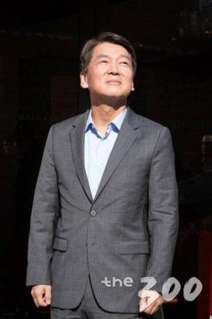 """안철수 '새해 인사'…""""정의·공정 가치 뿌리 내려야"""""""