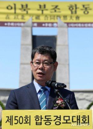 """김연철 """"이산가족 특단의 대책 필요…고향방문 비용 지원 검토"""""""