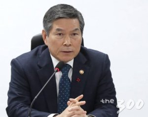 국방부, 우한폐렴 대응 논의…지원인력 검역소 파견 준비