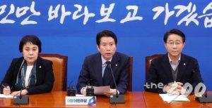 """이인영 """"설 민심은 민생...2월 임시국회 모든 야당에 요청"""""""